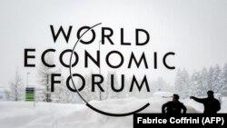 Дүйнөлүк экономикалык форум.