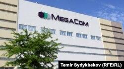 Заявку на покупку компании также подавала компания «АКА минералз энд майнинг».