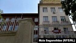 Dəmirəl Kolleci
