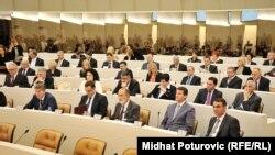Konstitutivna sjednica Parlamenta BiH