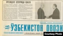 """Ўзбекистон овози"" газетасининг 1996 йил, 18 апрел кунги сони."