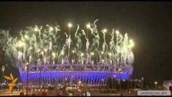 Լոնդոնում մեկնարկեցին Պարալիմպիկ խաղերը