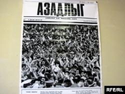 Azadlıq qəzeti meydan hərəkatı barədə, 1989