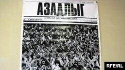 «Azadlıq» qəzeti - 1989