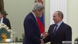 Քերրին Մոսկվայում հանդիպել է Պուտինին