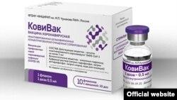 По мнению экспертов, «КовиВак» в России стал единственной альтернативной «Спутнику», хотя клинические исследования, подтверждающие безопасность и эффективность этой вакцины, еще не закончены