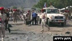 Sulmi në Jemen