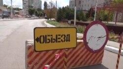 Ремонт дорог по-тираспольски