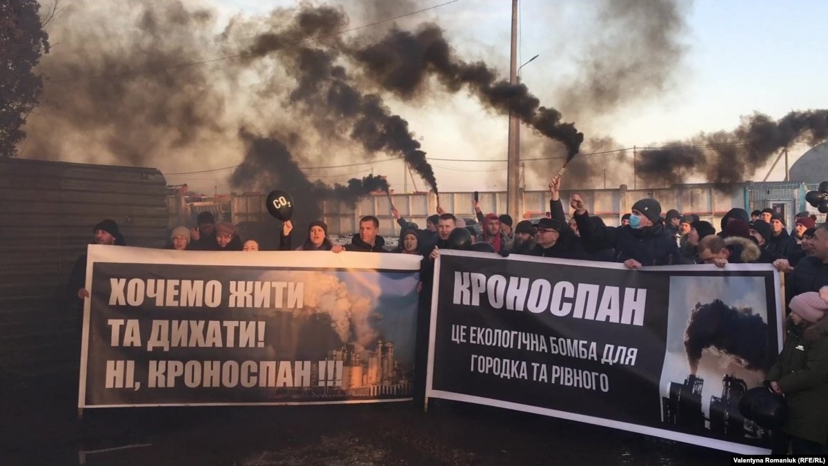 Жители митинговали против строительства деревообрабатывающего предприятия