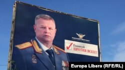 Ghenadii Kuzmiciov în campania electorală, decembrie 2016