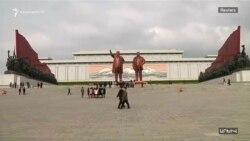 Որոշ տեղեկությունների համաձայն՝ հյուսիսկորեացի դիվանագետները գնդակահարվել են Կիմ-Թրամփ բանակցությունների տապալման պատճառով