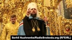 Епіфанія обрали главою Православної церкви України 15 грудня