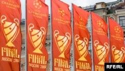 Впервые матч такого уровня проводился в Москве, и игра зрителей не разочаровала