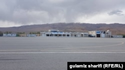 میدان هوایی بین المللی بامیان