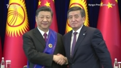 Kyrgyz, Chinese Leaders Meet Ahead Of Bishkek Summit