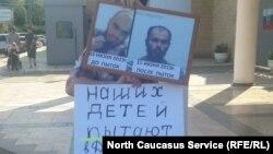 Родные провели пикет против пыток задержанных в Дербенте