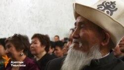 """""""Каратегинден кат"""" - айыл тууралуу баян"""