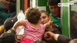 Поезд в лучшую жизнь: мигранты на вокзале Будапешта