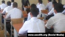 Узбекские студенты.