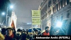 Antigovernment protesters mob Belgrade's streets on January 5, 2019.