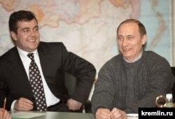 Дмитрий Медведев В.Путин билан 20 йил Россияни бошқарди
