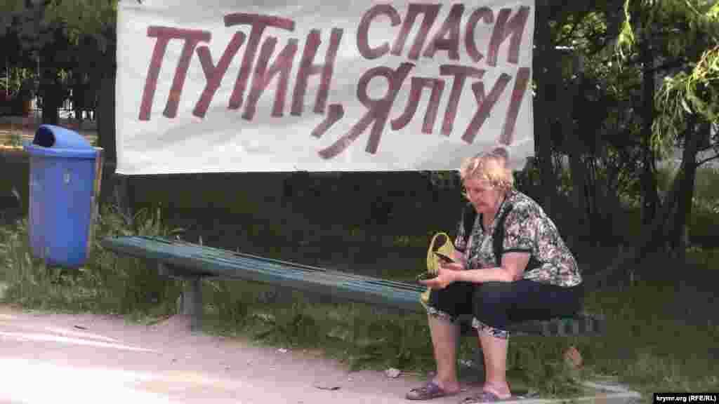 Митинг за отставку подконтрольного Кремлю главы администрации Ялты Андрея Ростенко
