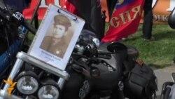 Dan pobede obeležen u Beogradu