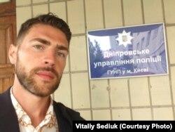 Віталій Седюк зміг подати заяву до поліції про напад на нього після кількох безуспішних спроб