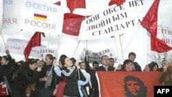Часть жителей республики видит во вхождении в состав России гарантию безопасности