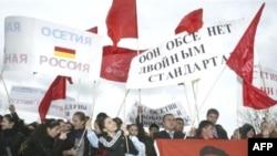Protest mladih za nezavisnost Južne Osetije, Vladikavkaz, mart 2008.