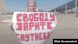 Сестра Зарифы Саутиевой на пикете в Магасе (фото с телеграм канала Фортанга)