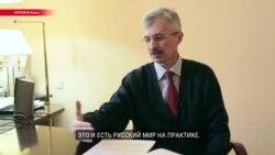 От Акунина до энциклопедии: какие книги из России уже запретили в Украине (видео)