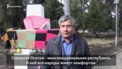 Зачем на Кавказе празднуют Масленицу?