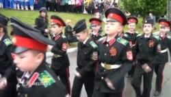 Детский военный парад
