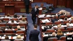 Архивска фотографија- седница на Собрание на РМ за уставни измени