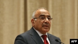 Адел Абдул Махди.