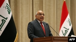 IRAQ -- Adel Abdul Mahdi, the new prime minister, addresses the Iraqi parliament during the vote on the new government, in Baghdad, October 24, 3018