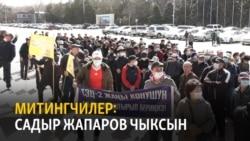 """Кыргызстан   Жаңылыктар (25.03.2021) """"Бүгүн Азаттыкта"""""""