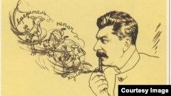 """Плакат """"Трубка Сталина"""", Дени В. 1930"""