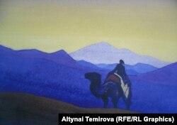 Одна из картин Николая Рериха