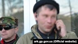 Один из руководителей незаконного вооруженного формирования «Рубеж», фото предоставлено пресс-службой прокуратуры АРК