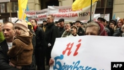 """No arbitrary banking"" -- a protest outside the Lviv branch of the National Bank of Ukraine, which Berglof describes as ""very exposed."""