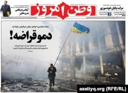 «Vatan-e Emrouz» газетінің бірінші беті.