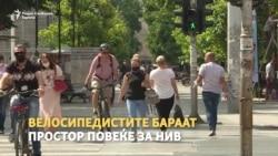 Сообраќајна некултура во Скопје