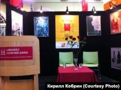 Всемирный книжный фестиваль в Корке