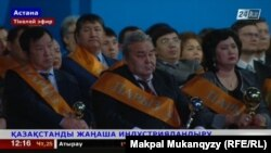 Астанада президент Нұрсұлтан Назарбаевтың қатысуымен өтіп жатқан телекөпір. 25 желтоқсан 2014 жыл. 24.kz телеарнасы сайтындағы тікелей эфирден алынған скриншот.