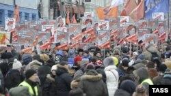 """Шествие оппозиции """"Марш против подлецов"""" в Москве"""