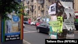Chișinăul și publicitatea