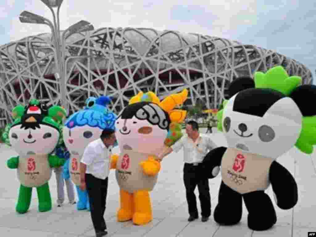 نمادهای المپیک پکن
