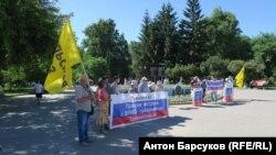 Акция протеста обманутых инвесторов в Новосибирске